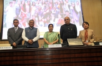 "Inauguration of ICCR Scholarship Portal ""Admission-to-Alumni"""