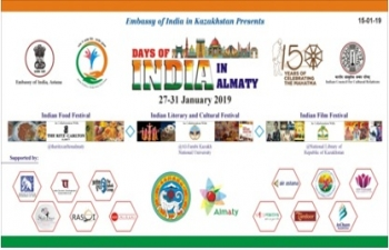 """Embassy of India organized """"Days of India"""" in Almaty Celebrations  from 27 to 31 January 2019"""