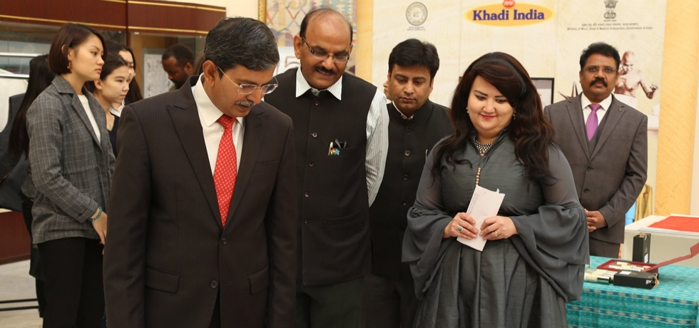 Inauguration of Khadi-India
