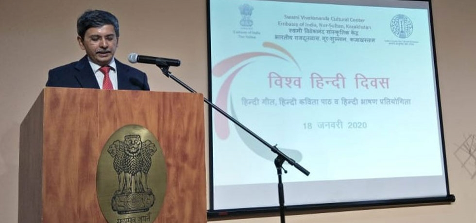 Embassy celebrated World Hindi Day in Nur-Sultan on 18.01.2020.