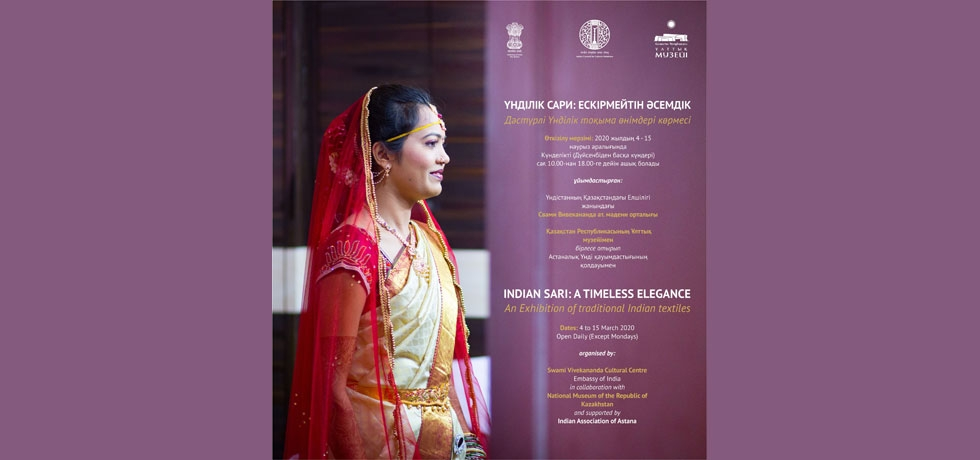 Exhibition- 'INDIAN SARI: A Timeless Elegance' from 04-15 March 2020 at National Museum of Kazakhstan