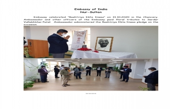 Embassy celebrates