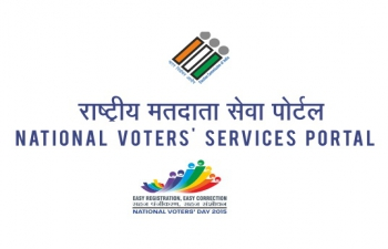 <div>National Voters' Service Portal</div>