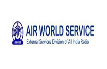 Launch of Multimedia Website by All India Radio