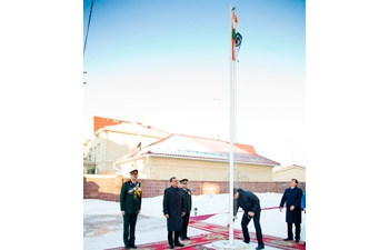 Flag hoisting on the occasion of Republic Day 2016