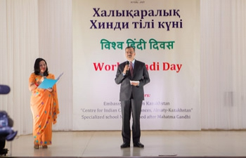 Celebration of World Hindi Day