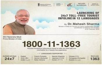Launch of 24x7 Toll Free Tourist Infoline in 12 International Languages