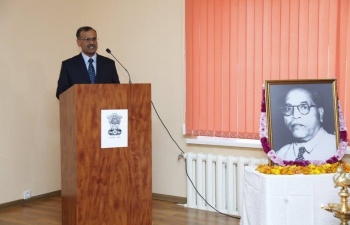 Embassy Celebrates 125th Birth Anniversary of Dr. B.R. Ambedkar on 14th April, 2016