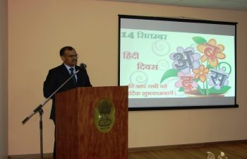 The Embassy Celebrates the Hindi Diwas