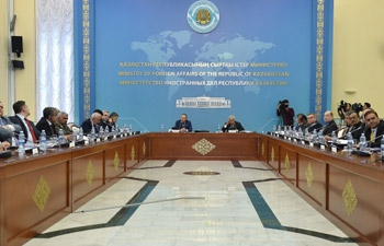 New Visa Policy of Kazakhstan with effect from 1st January, 2017