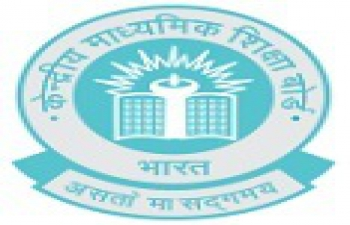 NEET to get admission to Medical/Dental Courses (MBBS/BDS) in India