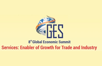 8th Global Economic Summit 2019