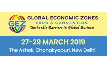 GEZ Expo & Convention 2019