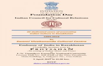ICCR Foundation Day Celebration.