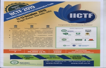 1st India International Cooperative Trade Fair (IICTF),October 11-13, 2019, New Delhi