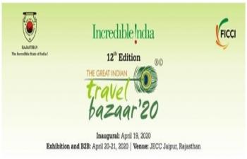 12th Great Indian Travel Bazaar, April 19 - 21, 2020, Jaipur