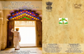 Photo Exhibition-  'Incredible India: an Enchanting Pluralistic Culture' at National Library of the Republic of Kazakhstan, Almaty- 27 Jan to 5 Feb, 2020