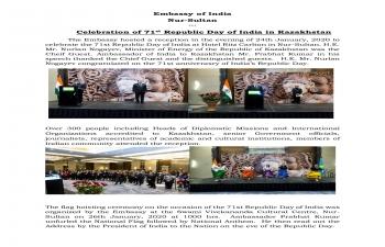 Celebration of 71st Republic Day of India in Kazakhstan