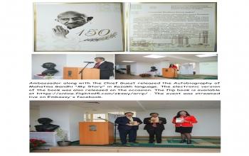 Embassy celebrates Gandhi Jayanti