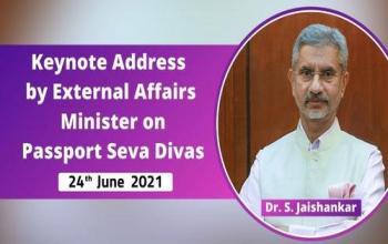EAM's message on Passport Sewa Diwas, 24th June 2021.